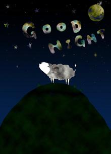 おやすみの写真素材 [FYI00166614]