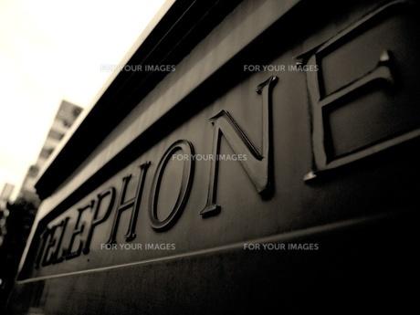 電話ボックスの写真素材 [FYI00168090]