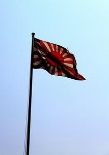 旭日旗の写真素材 [FYI00171201]