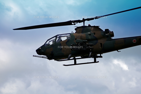 対戦車ヘリコプターの写真素材 [FYI00171413]