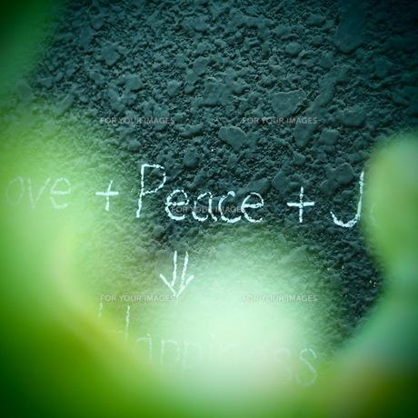 Green Peace の素材 [FYI00172230]