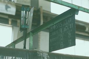 昔の工場の写真素材 [FYI00172292]