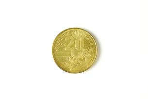20ドラクマ硬貨の写真素材 [FYI00172882]