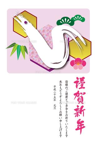 巳年年賀状の写真素材 [FYI00174021]