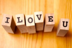 I LOVE Uの写真素材 [FYI00175550]