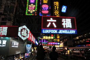 香港ストリート(夜景)の写真素材 [FYI00175896]