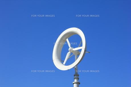 風車の素材 [FYI00176031]
