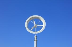 風車の素材 [FYI00176044]