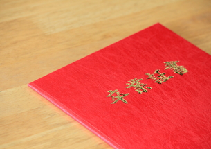 卒業証書の写真素材 [FYI00176056]