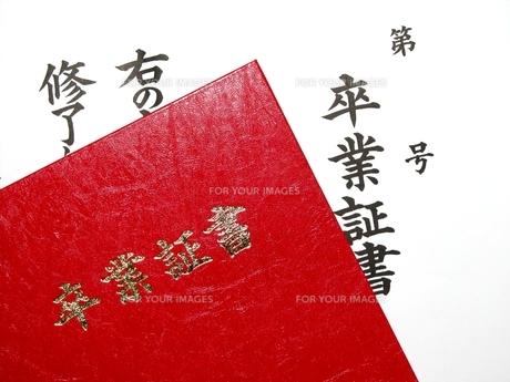 卒業証書の素材 [FYI00176071]