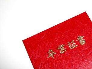 卒業証書の素材 [FYI00176080]