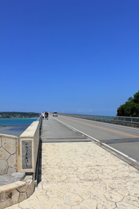 沖縄 古宇利大橋の素材 [FYI00176122]