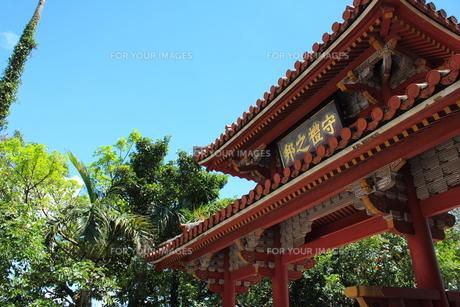 首里城 守礼門の写真素材 [FYI00176159]