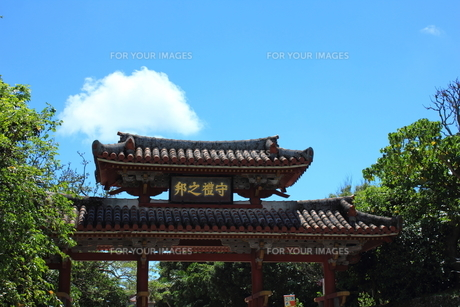 首里城 守礼門の写真素材 [FYI00176171]