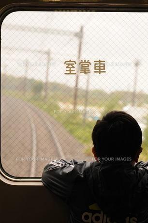 鉄道少年の素材 [FYI00176613]