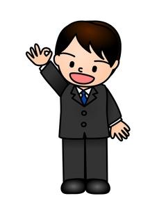 ビジネスマン OKの素材 [FYI00177237]