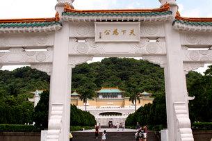 国立故宮博物院 台北の写真素材 [FYI00177568]