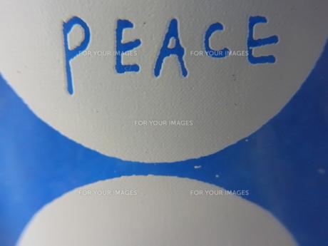 平和の素材 [FYI00177917]