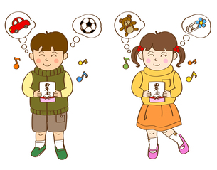 お年玉をもらって喜ぶ子供の写真素材 [FYI00180052]