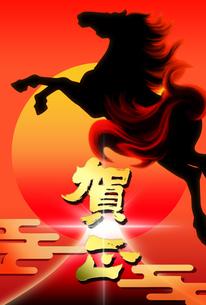 午年 年賀状 富士山と馬の写真素材 [FYI00180536]