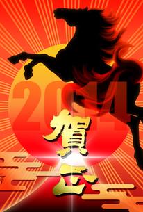 2014年 午年 年賀状 朱の写真素材 [FYI00180544]