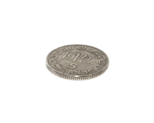 台湾の硬貨の写真素材 [FYI00181630]