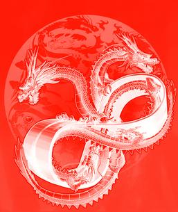 メビウスの輪と三頭の龍 赤いネガの写真素材 [FYI00181741]
