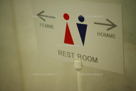 rest roomの写真素材 [FYI00185684]