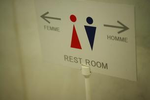 rest roomの素材 [FYI00185684]