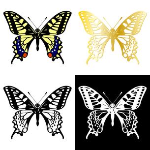 アゲハ蝶の写真素材 [FYI00187476]