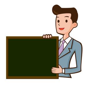 看板を持つ男性の写真素材 [FYI00187483]