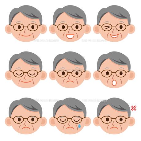 お爺さん 表情色々の写真素材 [FYI00187569]