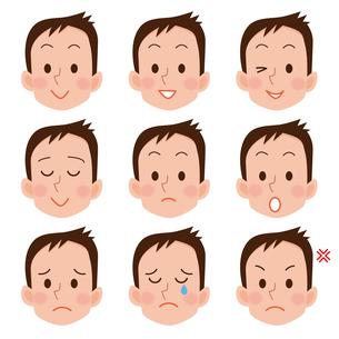 男性 表情色々の写真素材 [FYI00187574]