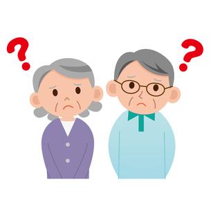 考える老夫婦の素材 [FYI00187584]