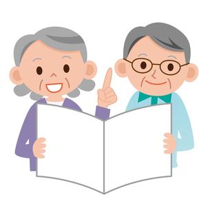 書類を見るシニア夫婦の写真素材 [FYI00187599]