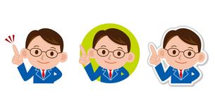 ビジネスマン ポイント 指差しの写真素材 [FYI00187623]