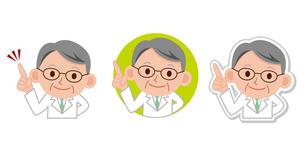 医者 ポイント 指差しの写真素材 [FYI00187631]