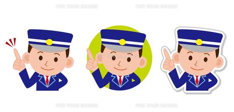 駅員/警察官/警備員 ポイント 指差しの写真素材 [FYI00187641]