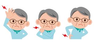 シニア男性 頭痛 腰痛 肩こりの素材 [FYI00187645]