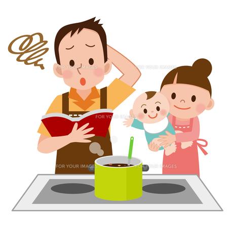 料理をする男性と家族の写真素材 [FYI00187674]