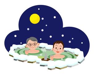 冬の露天風呂の写真素材 [FYI00187709]