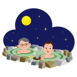 親子で露天風呂の写真素材 [FYI00187715]