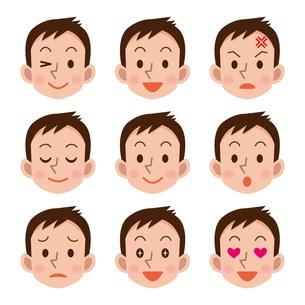 男性の表情セットの写真素材 [FYI00187740]