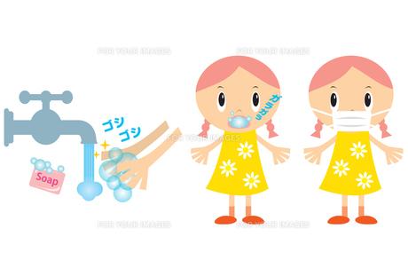 風邪の予防の素材 [FYI00189888]