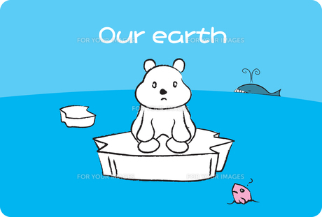 地球温暖化 しろくまの素材 [FYI00189934]