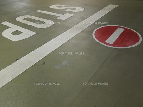 道路標識STOP!の写真素材 [FYI00190550]