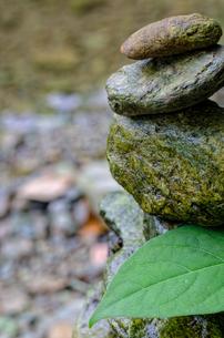 積まれた石の写真素材 [FYI00191837]