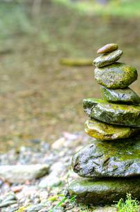 積まれた石の写真素材 [FYI00191842]