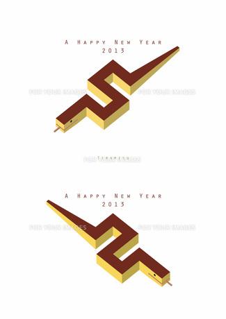 イラスト ヘビ02 +d 年賀の素材 [FYI00192068]