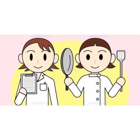 調理師イラストの写真素材 [FYI00193925]